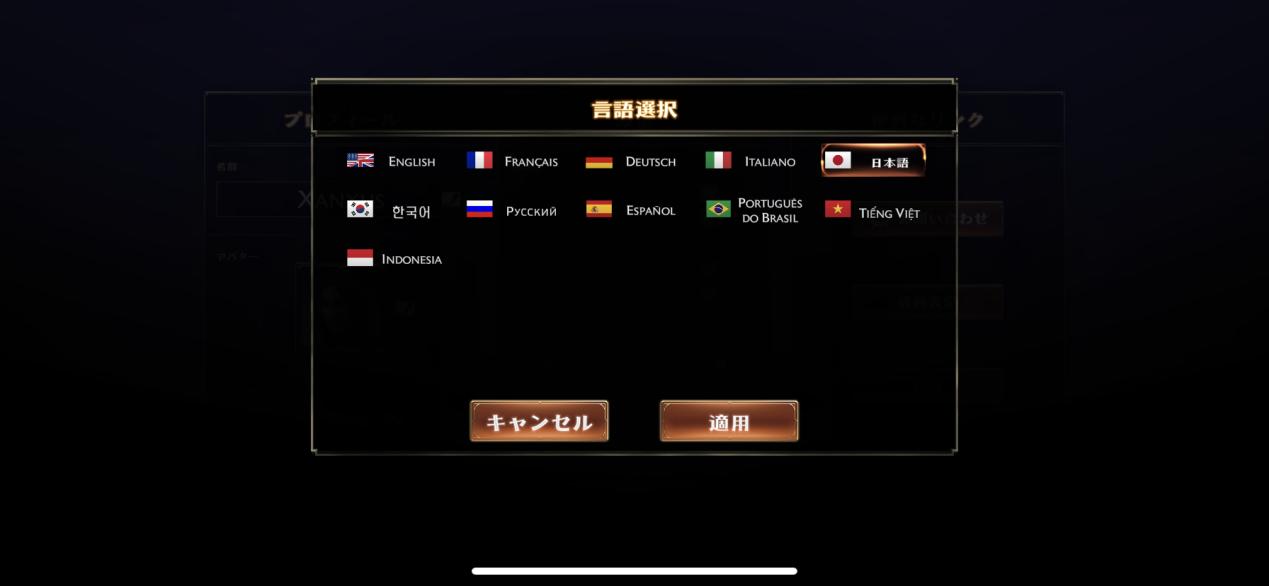 新游测评 《魔法门战旗》好不好?在哪能玩?游戏试玩介绍