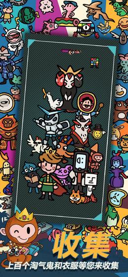 《梦境侦探》彩蛋型寻物侦探游戏来了!玩法详情