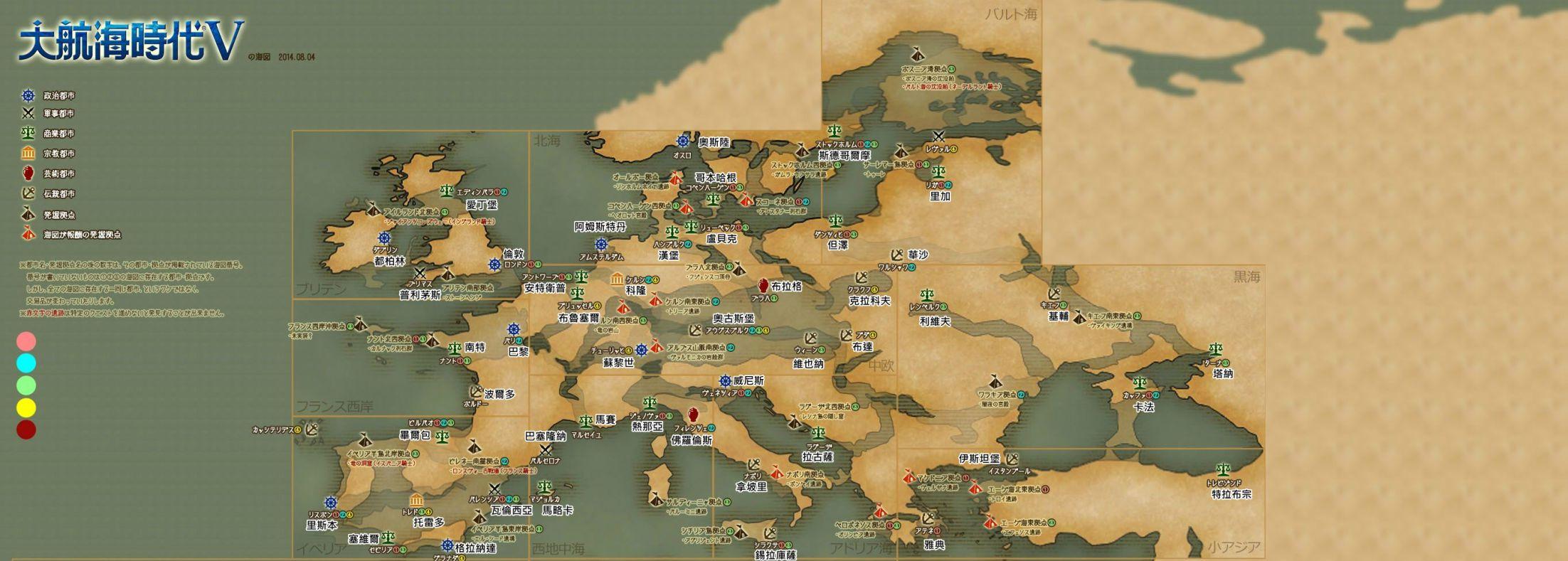 《大航海时代6》战斗场景 探险方面等系统介绍