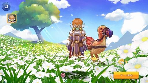 《RO仙境传说:守护永恒的爱》(日服)应该怎么找适合自己的装备?