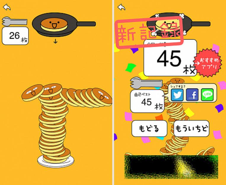 《松饼塔》是款什么风格的游戏?系统玩法介绍