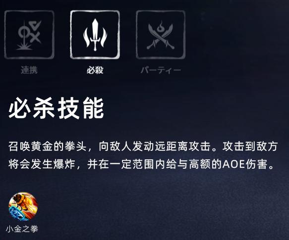 《剑灵:革命》日服新职业「召唤师」强不强?角色上线介绍