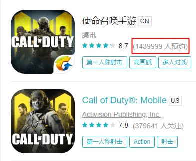 《使命召唤》手游中文版在哪里能最快玩到?biubiu