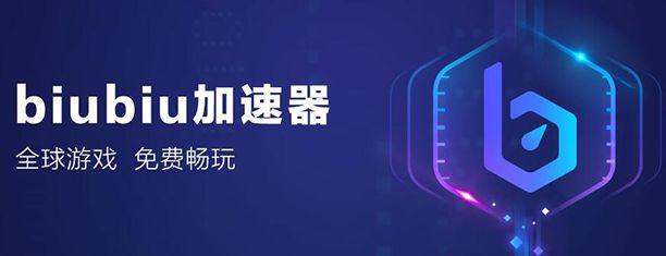 海外市场《PUBG Mobile》DAU高达5000万,下载量超4亿