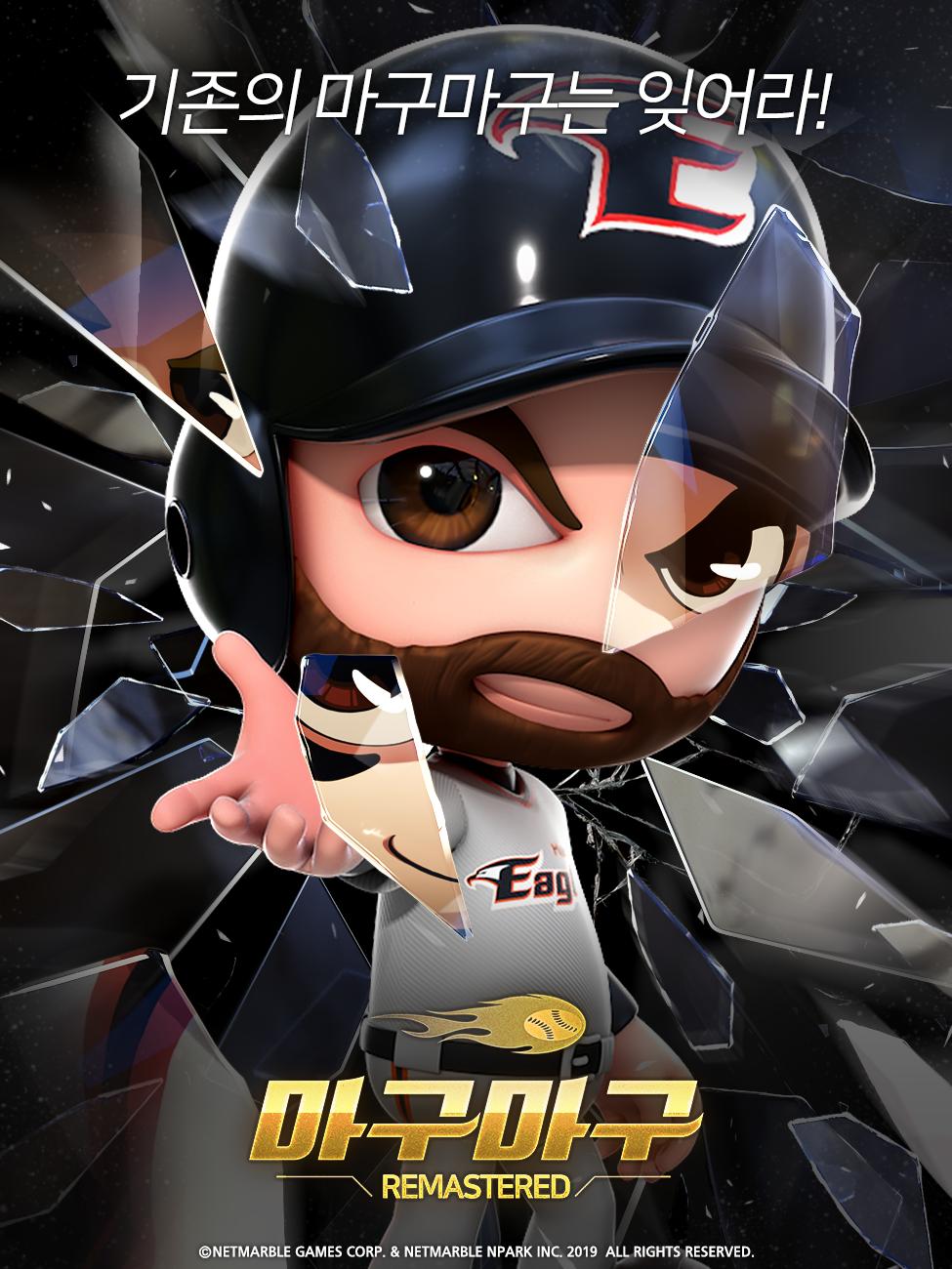 《ma9ma9(마구마구)》韩服预注册开启 游戏画面相关介绍