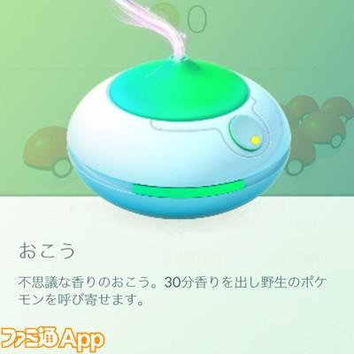 《Pokemon GO》新宝可梦很难找?四个高效发现新可梦方法
