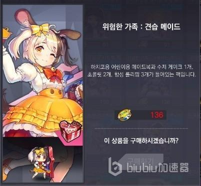 《最后的起源》韩服1月22日维护公告 一周年纪念活动 皮肤更新