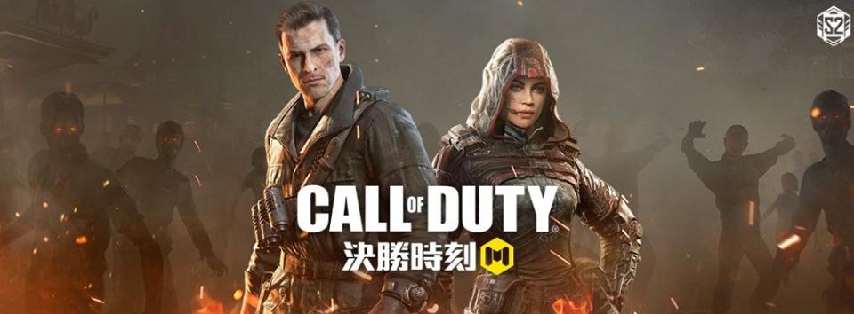 《使命召唤M》新赛季公告 更新有什么新内容?丧尸模式来袭