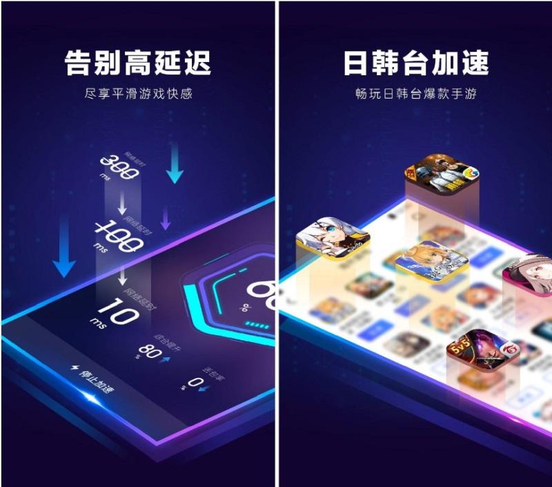 《云顶之弈》手游版国际服为什么进不去游戏?用什么加速器可以处理