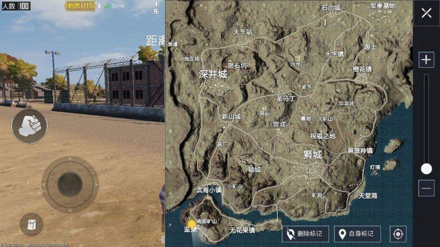 《PUBG》手游地图多大 ?日韩服有什么加速器好用?最好免费