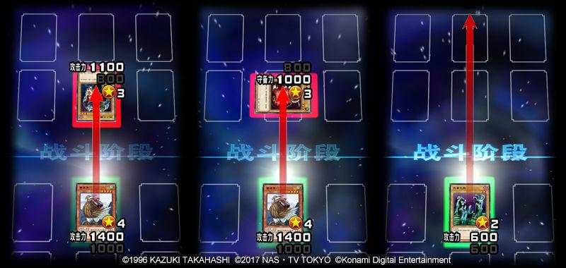 《游戏王 决斗连盟》游戏决斗玩法指南—怪物篇