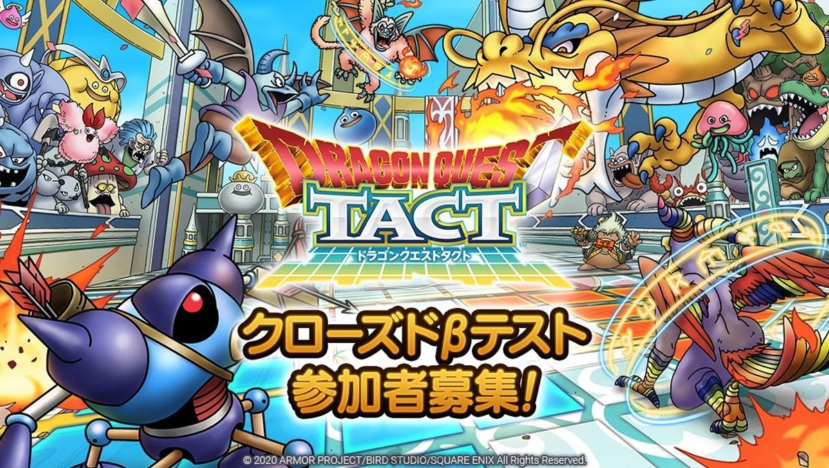 《勇者斗恶龙 TACT》展开CBT玩家招募活动!如何参与?
