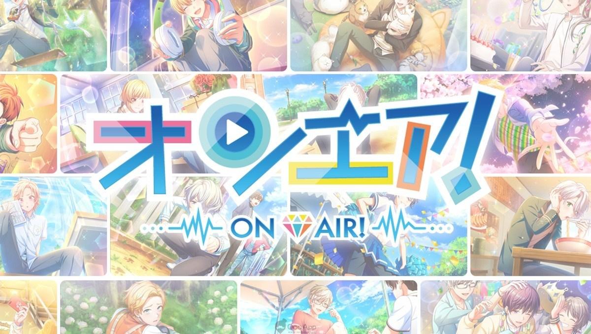 《On Air!》宣布将于2020年3月进行大型更新改版 内容抢先看