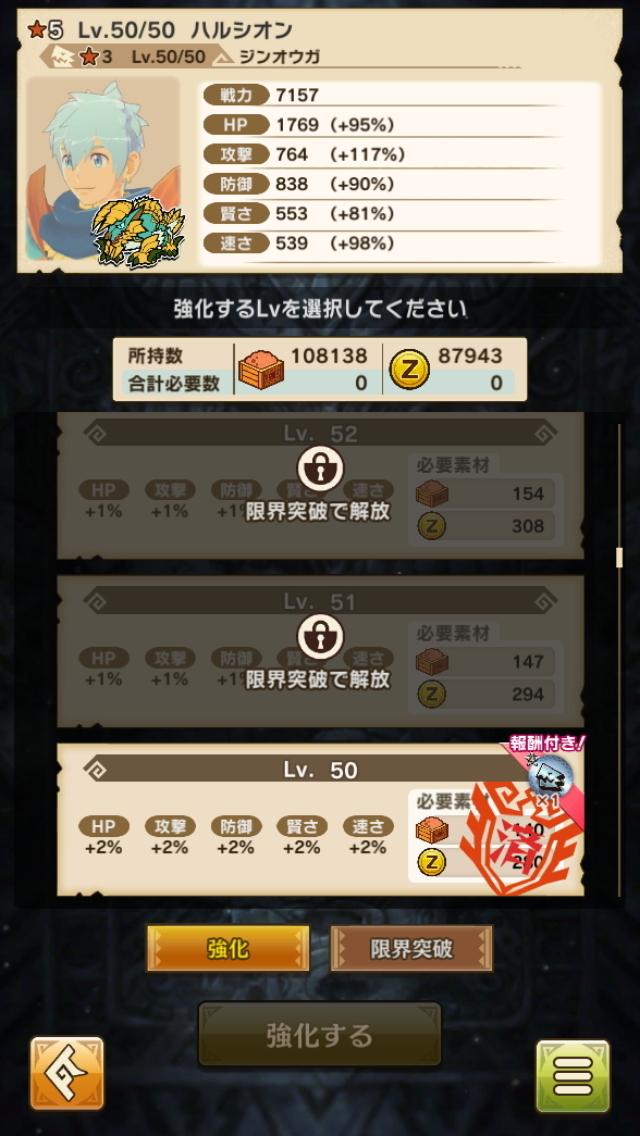 《怪物猎人 骑士》日服上线 游戏怎么样?biubiu加速器游戏试玩介绍