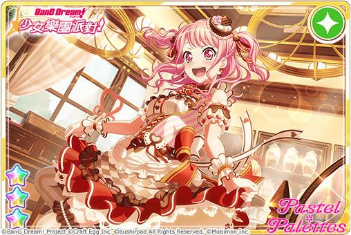 《BanG Dream!少女乐团派对》期间限定共演 LIVE 活动「这个巧克力是为谁准备?」开跑