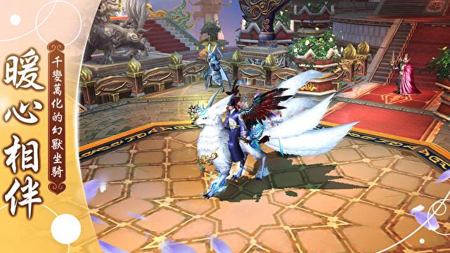MMORPG《八荒情缘》双平台正式上线 公开三大系统玩法
