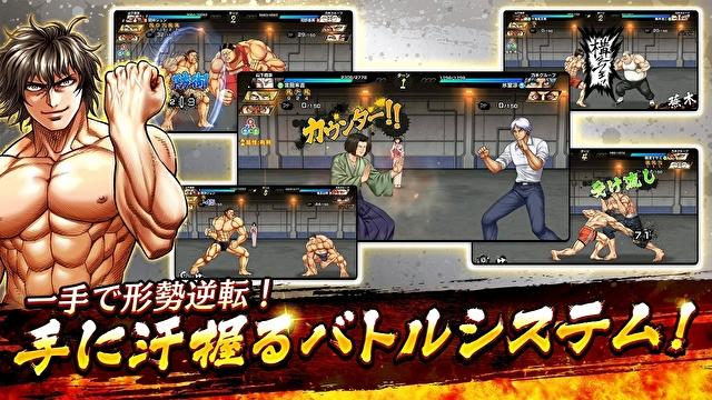 格斗漫画改编《拳愿 ULTIMATE BATTLE》推出 以「拳愿竞技」壮大企业实力