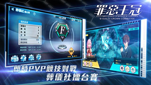 3D 动作 RPG《罪恶王冠》预告 6 月 20 日于双平台同时上线 抢先公开核心特色玩法