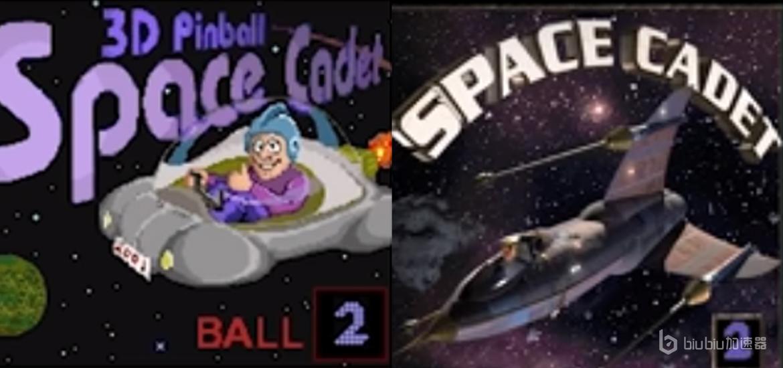 童年回忆《三维弹球》你真的懂吗?硬核程度超出你想象