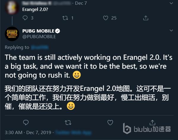 《绝地求生M》PUBG M国际服12月11日 0.16.0更新内容详情