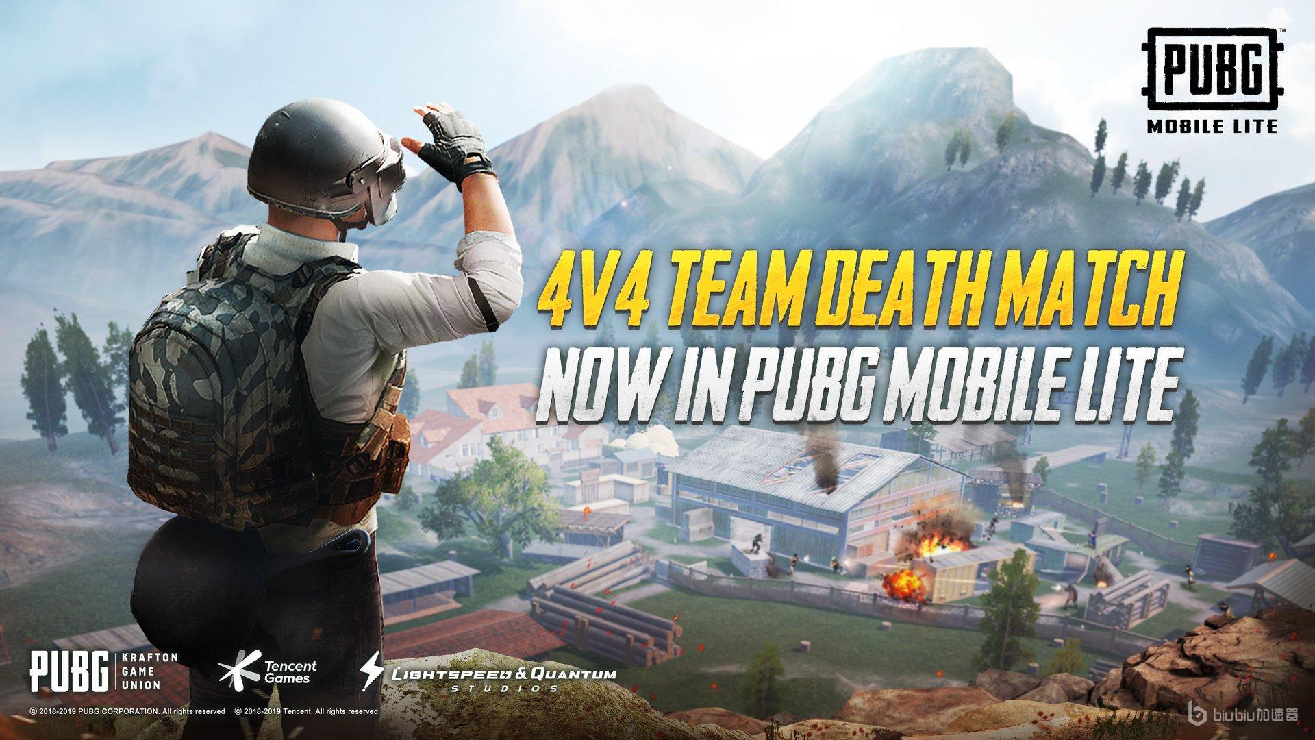 《PUBG MOBILE LITE》版本更新 团队竞技模式与兵团功能开启