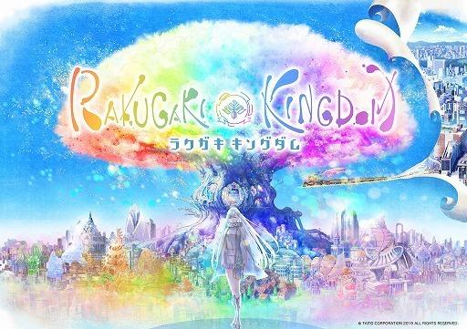 RPG 新作《涂鸦王国》预计今年冬季上市 运用绘画的力量创造生命