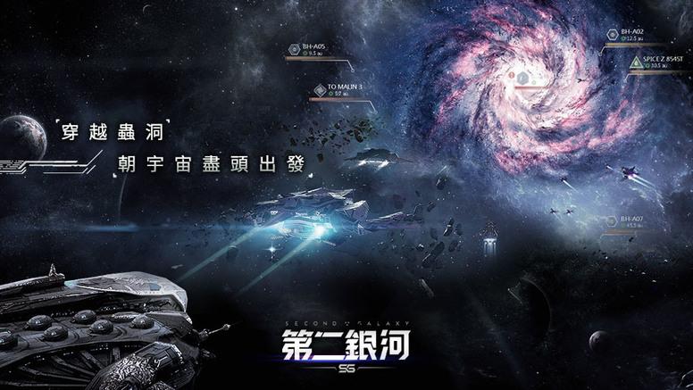 《第二银河》怎么快速上手? 游玩诀窍三要素
