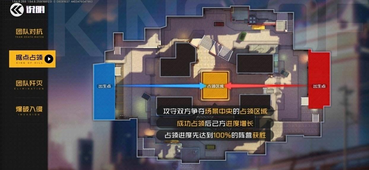 《王牌战士》画风 竞技模式 背景音乐制作团队介绍