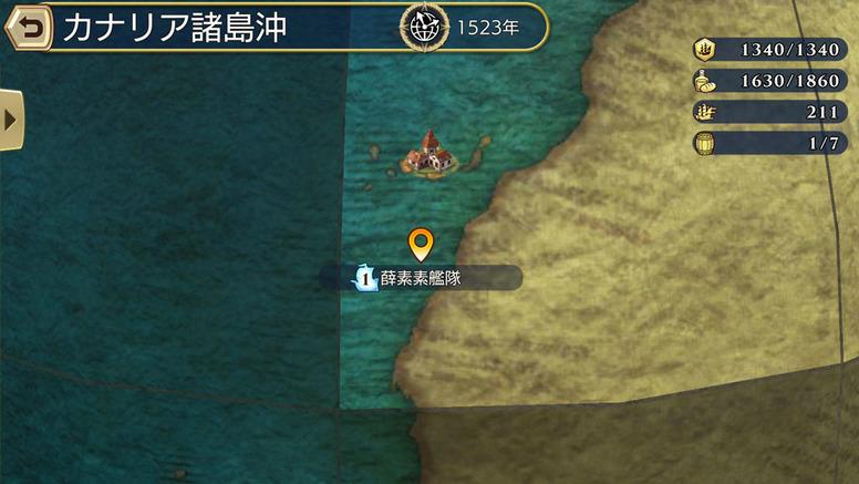 《大航海时代 6》好不好玩?封闭测试游戏体验分享
