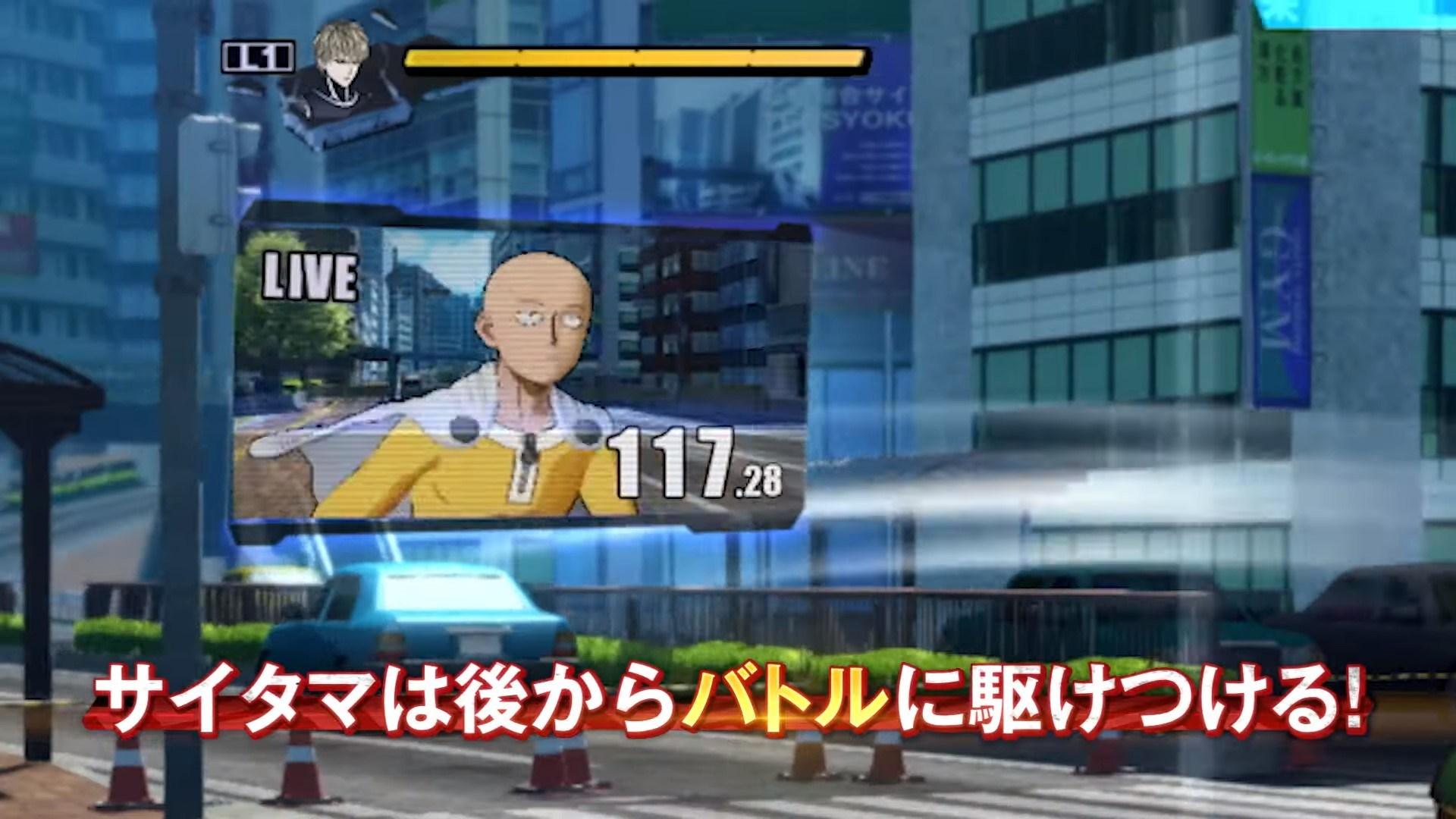 《一拳超人无名英雄》科隆游戏展公布游戏核心玩法介绍
