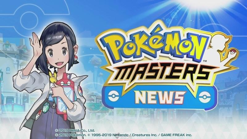 《Pokémon Masters》「拍组适性诊断」小游戏介绍