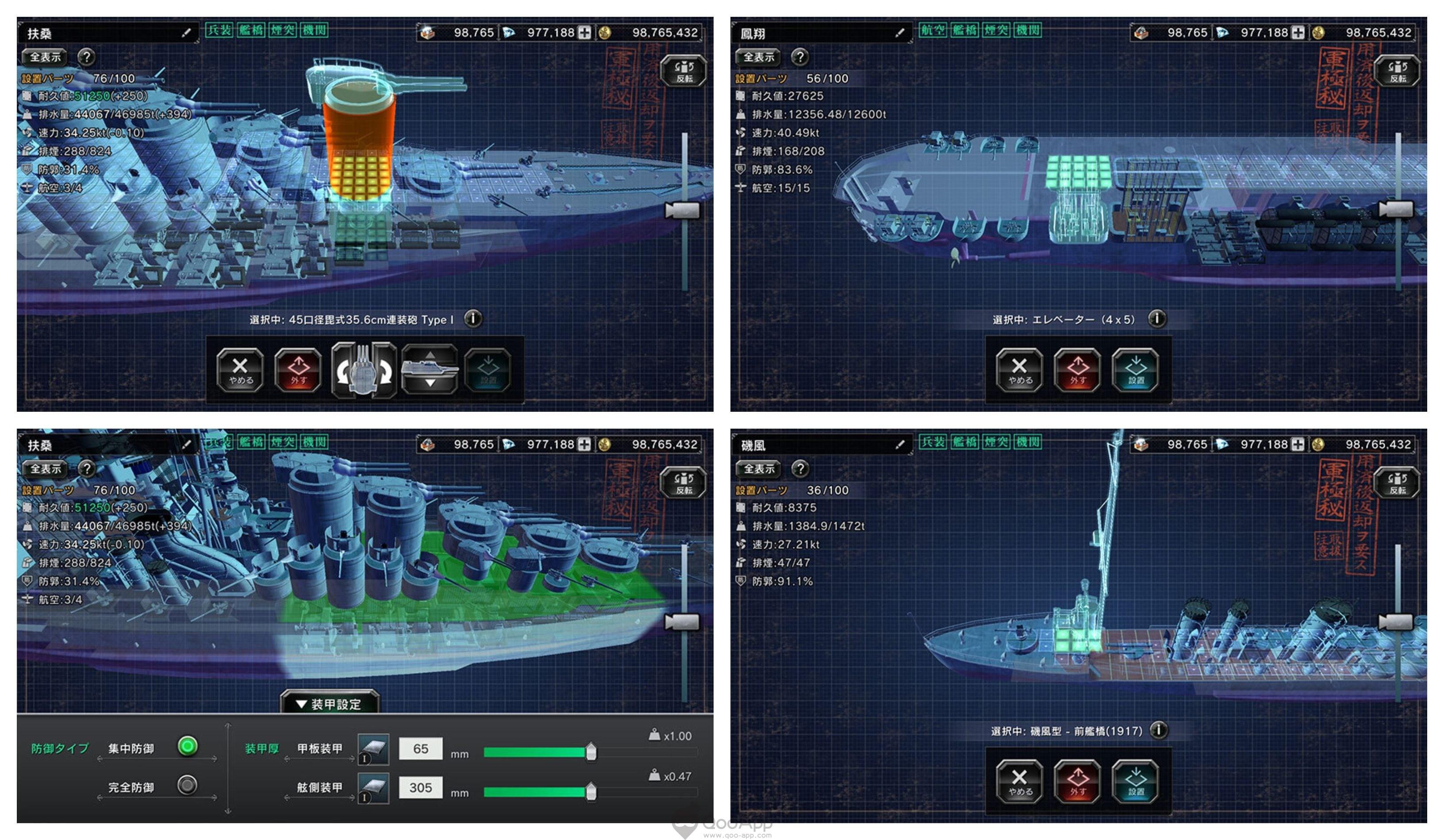 《Warship Craft》正式发布 游戏玩法特色介绍