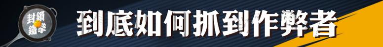 《绝地求生 M》0.15.5更新公告 新增鹰隼「MP5K」载具「Zima」增强