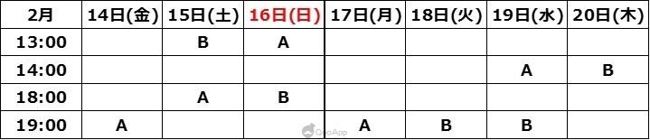 《美男源氏传 妖怪恋源》舞台化!首部作品为「义经之章」开放原作先行购票