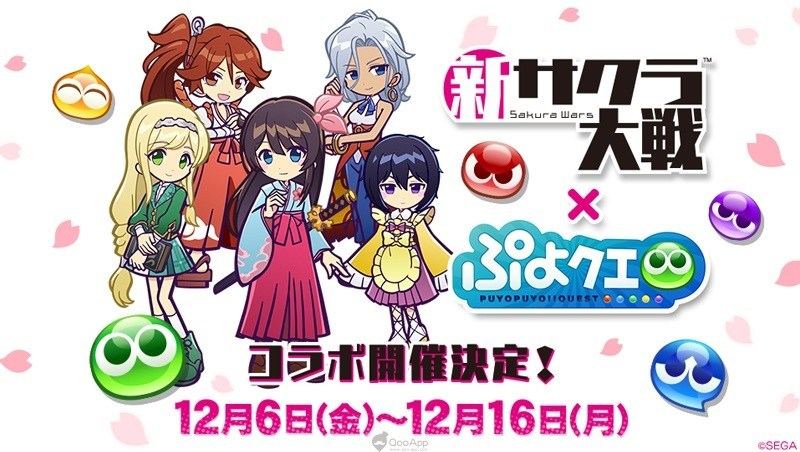 《魔法气泡!!Quest》联动《新樱花大战》合作将于12月6日开启