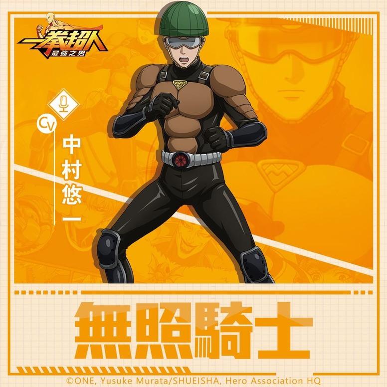 《一拳超人:最强之男》台服繁中版正式推出 游戏加速器推荐