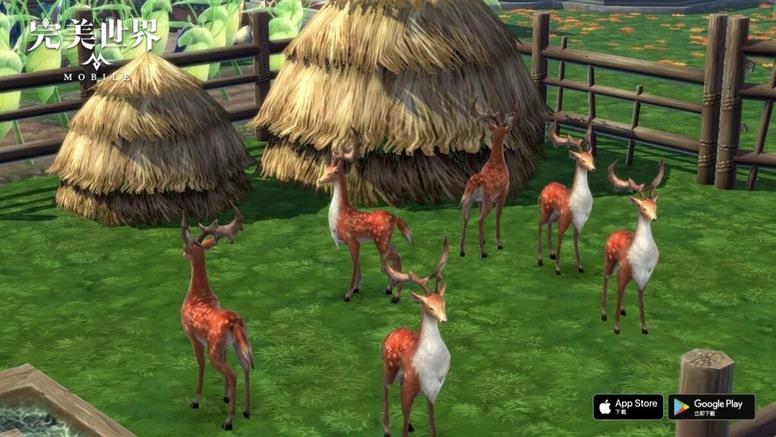 《完美世界 M》「家园系统」上线 推出「命运魔方」九大创新玩法