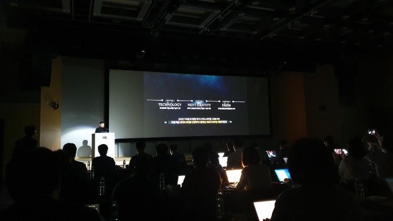 《天堂 2 M》大更新 开放预先注册 将推出远端串流服务