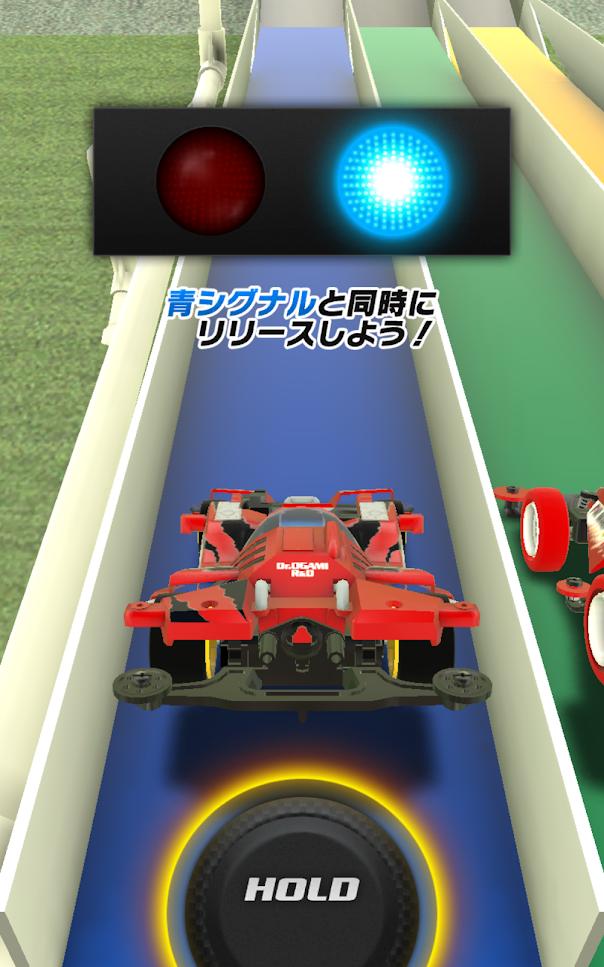 《迷你四驱车 超速大赛》日服开放下载 快来biubiu加速器抢先体验吧