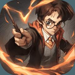 哈利波特:魔法觉醒(国服)