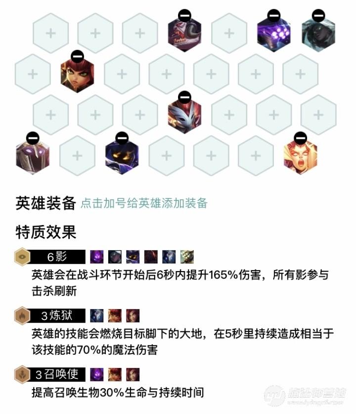 《云顶之弈》手游攻略 10.3阵容大全 阵容推荐