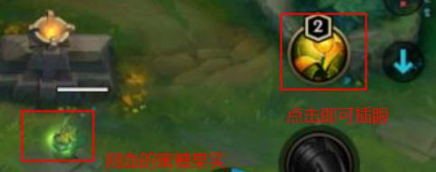 LOL手游任务翻译汇总(新增全新翻译!)