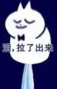 【独家爆料】LOLMS1赛季时间确定  冰雪节系列皮肤悄然上线