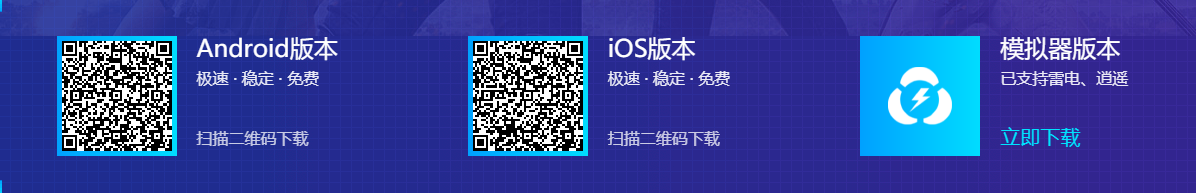 《使命召唤》手游国际服加速器推荐