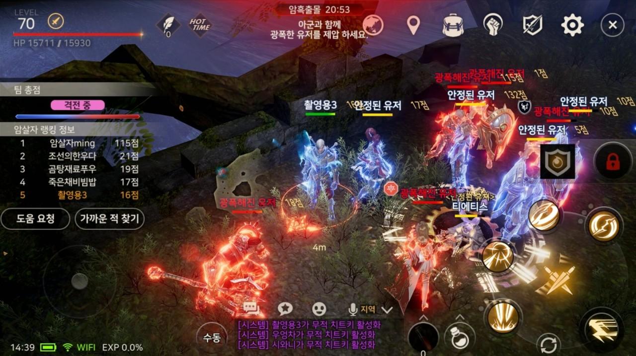 《A3:Still Alive》游戏职业特色 系统玩法设计等游戏测评
