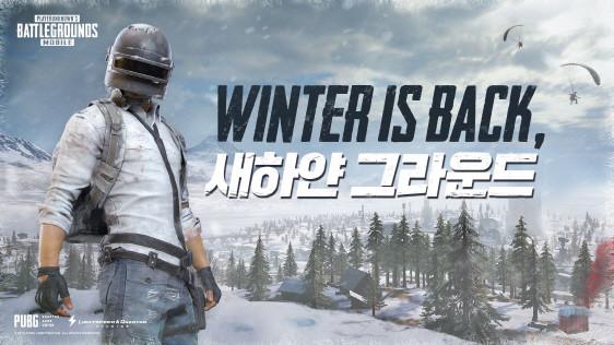 《绝地求生 M》12月11日【迎接冬季】主题版本大更新