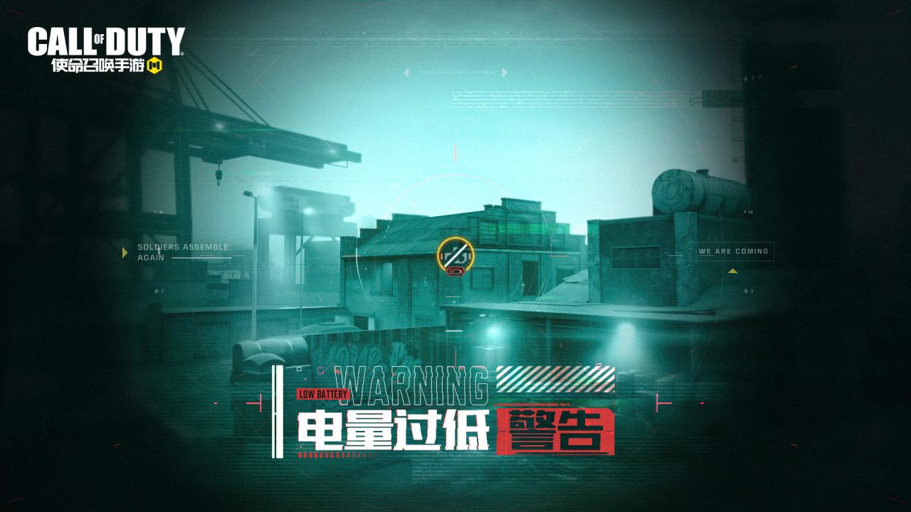 【3月3日】使命召唤战场爆料