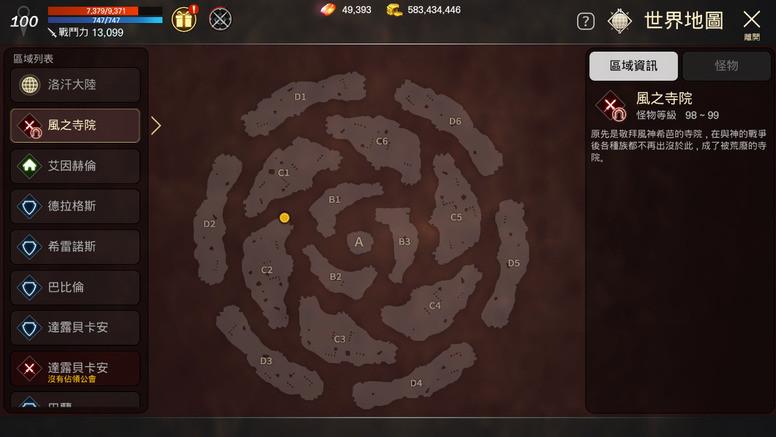 《洛汗 M》「精灵」圣职者登场介绍 新增野外地图「卡里斯提雅」