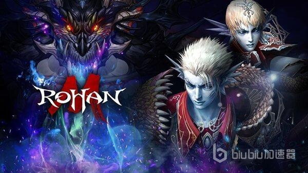 """《洛汗M》计划于12月19日合服 新增""""精灵""""种族"""