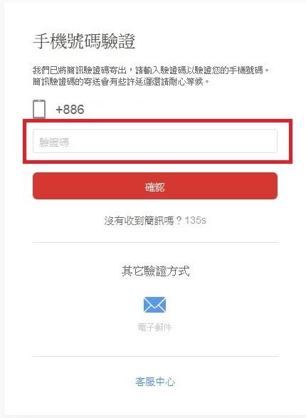 【官方教程】忘记密码,该怎么办?